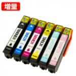 ic6cl80lの互換インクはコチラ、おすすめ(楽天やインク革命)や激安、ic6cl80との違いも