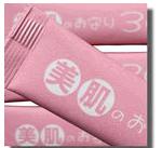 美肌のお守り365はコチラ、販売ショップや口コミや効果や飲み方など紹介