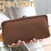 ゲンテン(genten)の人気財布を紹介、男性用(メンズ)や女性用(レディース)、がま口の財布など通販で!