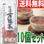 村田園万能茶を紹介、通販や激安、粋の取扱店や効果効能、産地や赤ちゃんも