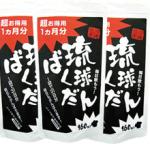 琉球ばくだんはコチラ、販売店や口コミや飲み方、成分や二日酔いのへの効果も