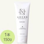 ノコアクリームはコチラ、販売店や薬局、楽天やAmazonの最安値に口コミ効果、妊娠線や肉割れやセルライトへの使い方