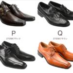 靴ブランド、エムエムワンさんを紹介。シューズの評判なども