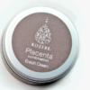 ロゼベのプラセンタエンリッチクリームを紹介、プラセンタ美容クリームとして人気